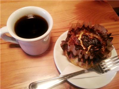 Red Bourbon Coffee and Quiche