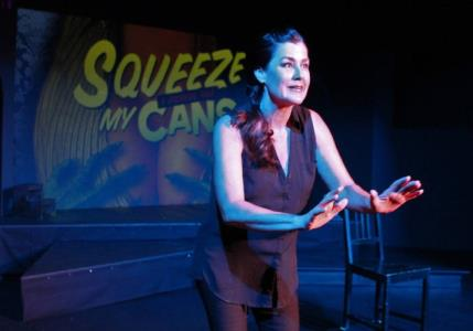 Cathy Schenkelberg in Squeeze My Cans