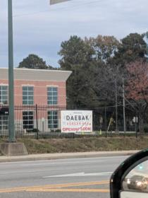Daebak Korean Barbeque is coming to Chattanooga